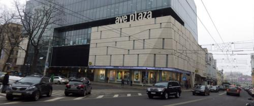 Ave plaza Commercial  Kharkov for rent