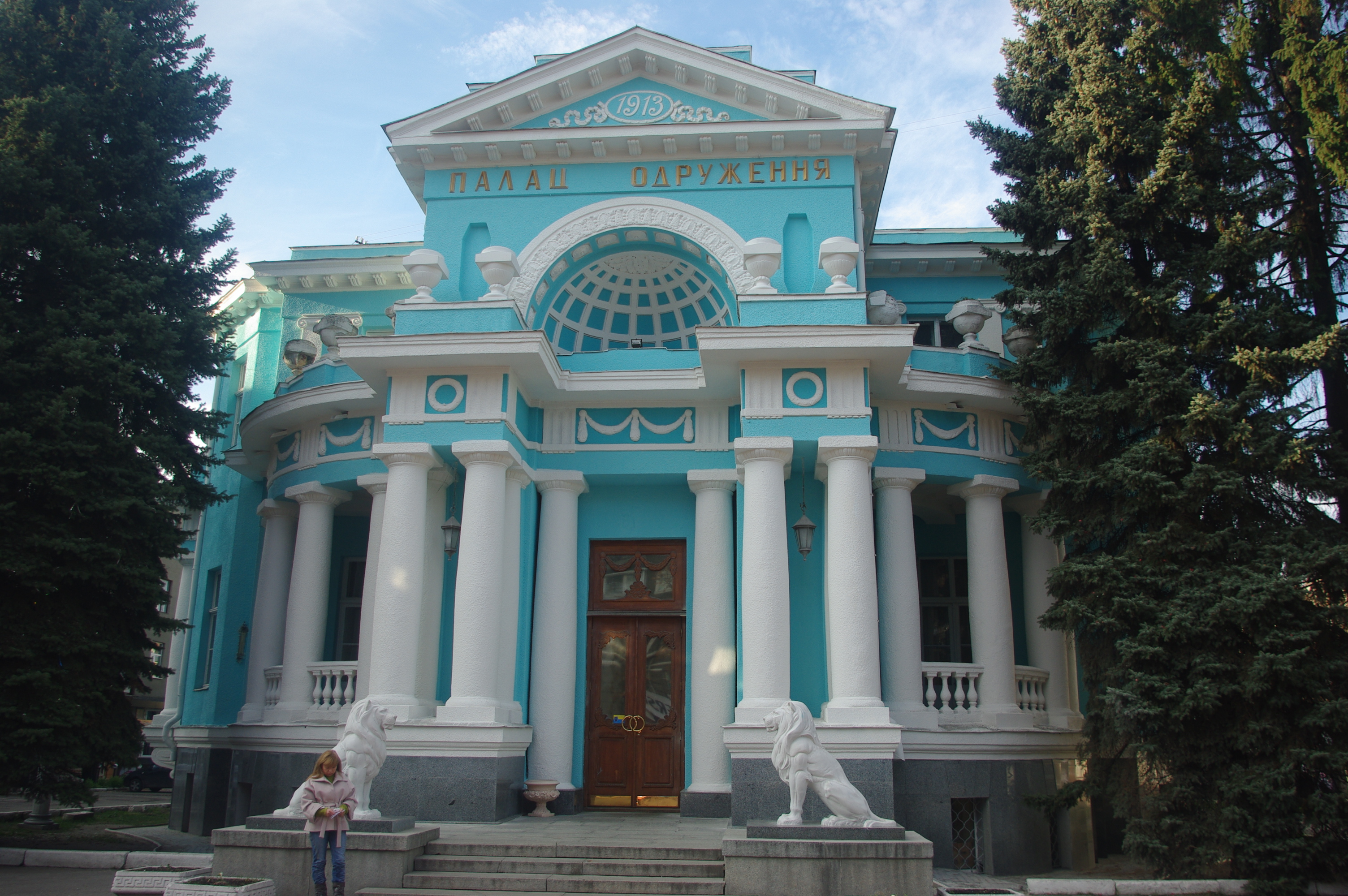 Why Kharkiv Marriage Palace became turquoise